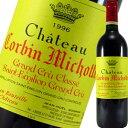 シャトー・コルバン・ミショット 1996| お酒 ギフト 退職祝い お礼 お返し 男性 女性 赤ワイ