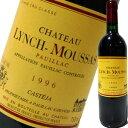 シャトー・ランシュ・ムーサ 1996| 赤 ワイン 赤ワイン...