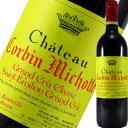 シャトー・コルバン・ミショット 1997| 赤 ワイン 結婚祝い 還暦祝い 女性 内祝い 誕