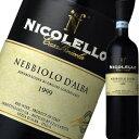 カーサ・ヴィニコラ・ニコレッロ・ネッビオーロ・ダルバ 1999