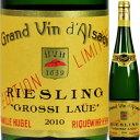 ファミーユ・ヒューゲル・リースリング・グロシ・ローイ 2010 | ワイン 誕生日プレゼ
