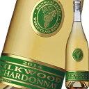 シルクウッド・シャルドネ 2014 | 白 ワイン アメリカ...