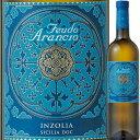 フェウド・アランチョ・インツォリア | ワイン 結婚祝い 還...