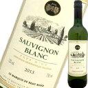 マルキ・ド・ボーラン・ソーヴィニヨン・ブラン|ワイン結婚祝い還暦祝い女性内祝い誕生日プレゼント60代記念日お酒プレゼント出産内祝いギフトわいん白酒白ワインお土産フランス父お返し