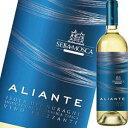 セッラ・モスカ・アリアンテ・フリッツァンテ プレゼント シャンパン スパークリングワイン スパーク