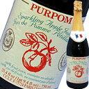 ピュアポム・ノンアルコール・スパークリング・アップル・ジュース