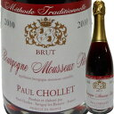 Wine - ポール・ショレ・ブルゴーニュ・ムスー・ルージュ 2010
