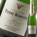 ピエール・モンキュイ・シャンパーニュ・ブラン・ド・ブラン・キュヴェ・ユーグ・ドゥ・クルメ NV【YDKG-t】| シャンパン スパークリング ワイン 結婚祝い スパークリングワイン 還暦祝い 内祝い お酒 ギフト 出産内祝い わいん 誕生日 父 女性 プレゼント