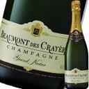 ボーモン デ クレイエール グラン ネクター NV シャンパン スパークリングワイン お返し ギフト お酒 彼氏 旦那 男性 酒 記念日 結婚祝い お祝い 誕生日 プチギフト プレゼント