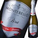 モンテベッロ・スプマンテ・ビアンコNV|スパークリングワイン結婚祝いスパークリングワイン還暦祝い女性内祝い60代お酒記念日ギフトわいんイタリア出産内祝い誕生日父プレゼントお返し