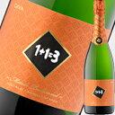 ウ・メス・ウ・ファン・トレス・ブリュット| スパークリングワイン お酒 ワイン 女性 60代 ギフト ...