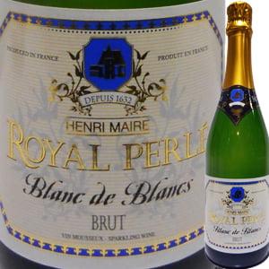 アンリ・メール・ロワイヤル・ペルレ・ブリュット・ブラン・ド・ブラン NV|誕生日プレゼント ギフト 還暦祝い スパークリングワイン スパークリング ワイン 結婚祝い お酒 内祝い 女性 60代 人気 クレマン お父さん 父親 結婚記念日 お祝い 母 男性 妻 クリスマス プレゼント