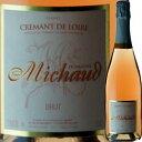 ドメーヌ・ミショー・クレマン・ド・ロワール・ロゼ プレゼント シャンパン スパークリングワイン スパーク