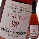 ロベール・モンキュイ・ロゼ・ローマリン・グランクリュ NV| シャンパン スパークリング ワイン 結婚祝い スパークリングワイン 還暦祝い 女性 内祝い 60代 お酒 記念日 ギフト わいん フランス 出産内祝い 誕生日 父 プレゼント お返し