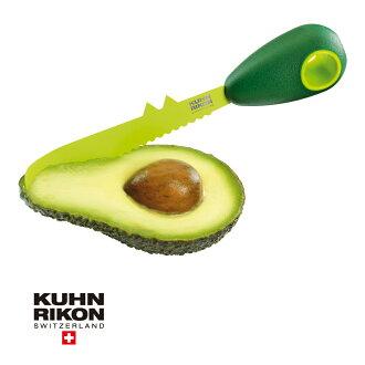 Kuhn Rikon/Kuhn Recon (k23501-avocado knife) Knife Avocado / avocado knife paring knife