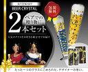Beer_2pcset_l