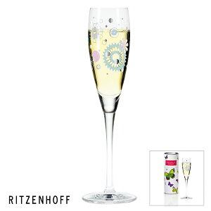 RITZENHOFF リッツェンホフ COLLECTION パールス スパークリングワイングラス フルート