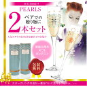 Pearls_2pcset