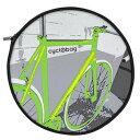 【ポイント20倍】Tintamar/タンタマールcyclobag/シクロバッグ(7NCA03-ベール)自転車用バッグ・サイクリングバッグ在庫限り あす楽 クーポンマラソン セール