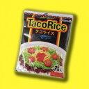 【メール便】【送料無料】オキハム タコライス3袋(9食分)※1袋(3食分)はタコスミート3袋添付ホットソース3袋です。