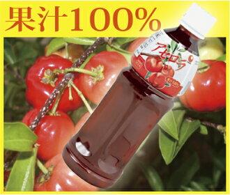 櫻桃樹果汁500ml*20條維生素C和antoshianin果汁100%充足! 污垢預防的美容效果在健康和美容期待是櫻桃樹飲料!