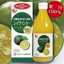 【送料無料】シィクヮシャー100%果汁 24本(1本・360ml)