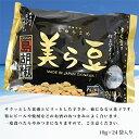 美ら豆(島胡椒味)2袋(1袋・10g×24袋)