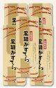 送料無料!天然ミネラルたっぷり! しっとり風味! 沖縄産黒糖をたっぷり使用して仕上げた! しっとり風味のカステラ! 沖縄産 黒糖カステラ1箱(450g)×5箱