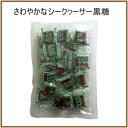 シークヮーサー黒糖 10袋(1袋・150g)(個包装込)