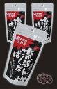 送料無料 美容・健康・二日酔予防 琉球ばくだんスタンドタイプ 3パック(1袋・460mg×約160粒)602231