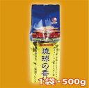 ショッピング琉球 送料無料美容と健康にいい! 22種類の野草と霊芝のチカラ! 独自の製法でブレンド! 豊富な栄養素があなたを守る 「琉球の香り」1袋(1袋・500g)