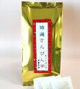 沖縄特選さんぴん茶ティーパック 1袋(1袋・ティーバッグ・2g×20包)
