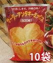 ホクホク!サクサク! お家で簡単に手軽に作れる! OKINAWAドーナツ! サーターアンダギーミックス (1袋・500g)×10袋