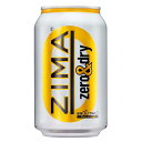 ZIMA ジーマ ゼロ&ドライ [缶] 330ml x 24本[ケース販売][モルソンクアーズ/ベトナム/リキュール/ALC7%][3ケースまで同梱可能]