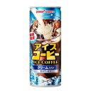 ショッピングアイスコーヒー 【限定割引クーポン配布中】ポッカサッポロ アイスコーヒークリーム入り [缶] 250gx 60本[2ケース販売] 送料無料※(本州のみ) [ポッカサッポロ/日本/飲料/コーヒー/JM24]