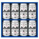 お歳暮 ビール AS-2N アサヒ スーパードライ 缶ビール...