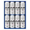 ショッピングアサヒスーパードライ お歳暮 ビール AD-25 アサヒ スーパードライ 缶ビールセット 御歳暮 ギフト [アサヒ]【母の日】