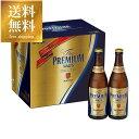 【ポイント2倍/楽天スーパーSALE】お年賀 ビール BPM12N サントリー ザ プレミアム モルツ