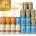 【ポイント2倍/楽天スーパーSALE】お年賀 ビール PF50N サントリー ザ プレミアム モルツ
