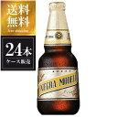 【ポイント2倍】ネグラ モデロ 355ml x 24本 [瓶] 送