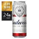 【ポイント5倍】バドワイザー473mlx24本[缶]正規品送料無料※(北海道・四国・九州・沖縄別途送料)[ケース販売][アメリカ/Budweiser/輸入ビール][3ケースまで同梱可能]【キャッシュレス還元】