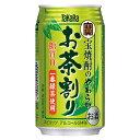 宝焼酎のやわらかお茶割り 335ml x 72本  送料無料(本州のみ) あす楽対応  母の日 父の日 ギフト