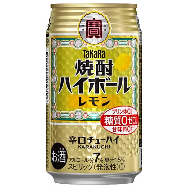 宝 焼酎ハイボール レモン 350ml x 24本 [ケース販売][2ケースまで同梱可能]