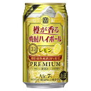 タカラ 樽が香る焼酎ハイボール レモン [缶] 350ml x 24本[ケース販売]【gift】【敬老の日】【増税】