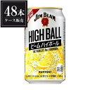 ジムビーム ハイボール 缶 5度 350ml x 48本 [2ケース販売]【gift】【キャッシュレス 還元】