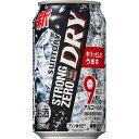 サントリー -196℃ ストロングゼロ ドライ 缶 350ml x