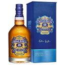 ショッピングウイスキー シーバスリーガル 18年 40度 700ml 正規品 [ぺルノ イギリス スコットランド ブレンデッド ウイスキー] 母の日 父の日 ギフト