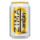 ZIMA ジーマ ゼロ&ドライ [缶] 330ml x 24本[ケース販売]【オリジナルグラス10個付き】[モルソンクアーズ/ベトナム/リキュール/ALC7%][3ケースまで同梱可能]
