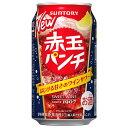 サントリー 赤玉パンチ [缶] 350ml x 48本[2ケース販売] [サントリー/チューハイ/甘味果実酒/サワー/ALC6%/ARP1C /日本]