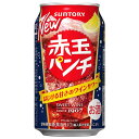 サントリー 赤玉パンチ [缶] 350ml x 24本[ケース販売][3ケースまで同梱可能] [サントリー/チューハイ/甘味果実酒/サワー/ALC6%/ARP1C /日本]